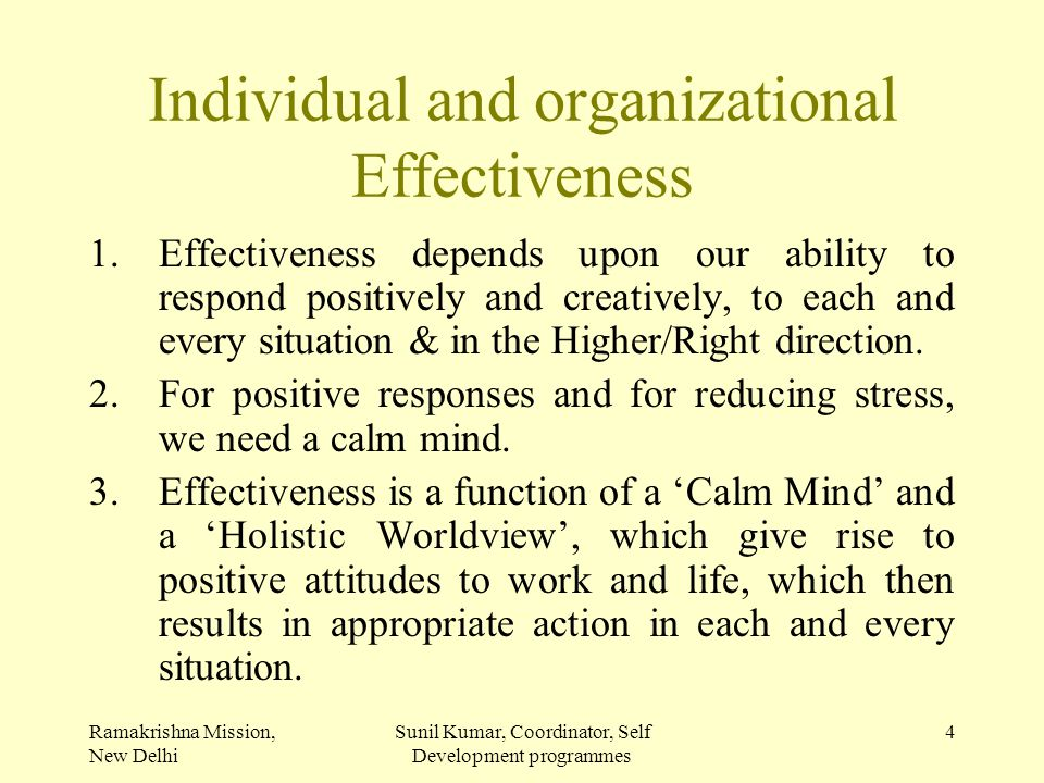 Individual and organizational Effectiveness
