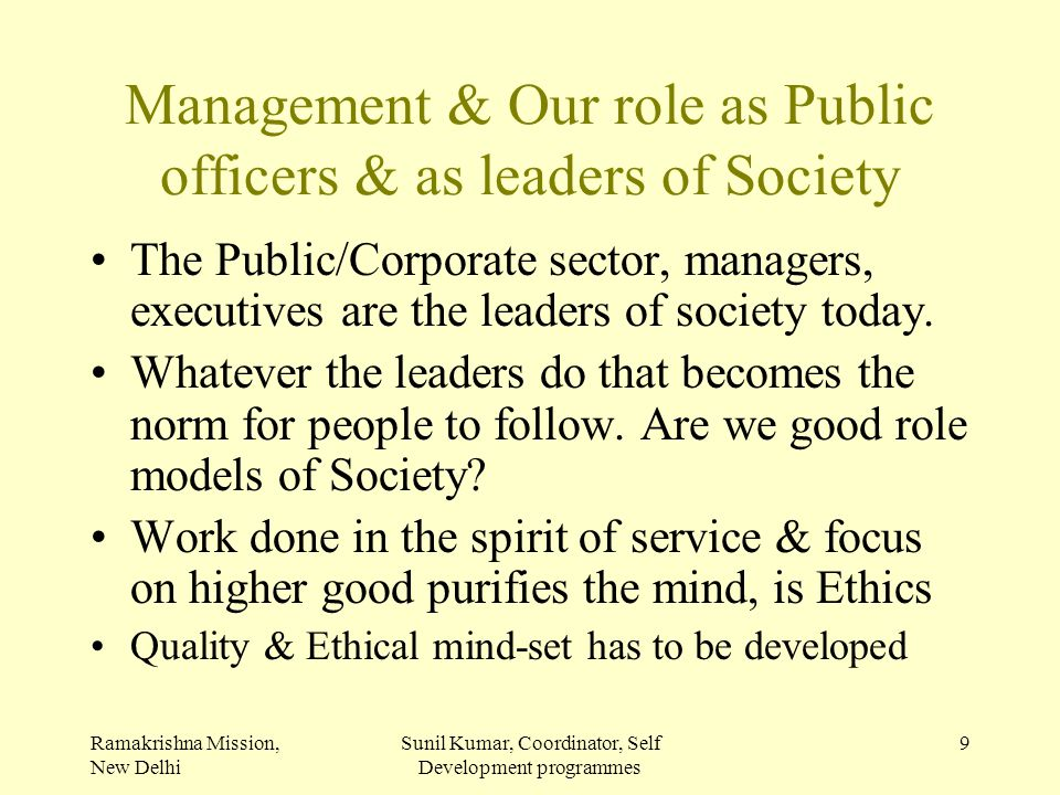 Management & Our role as Public officers & as leaders of Society