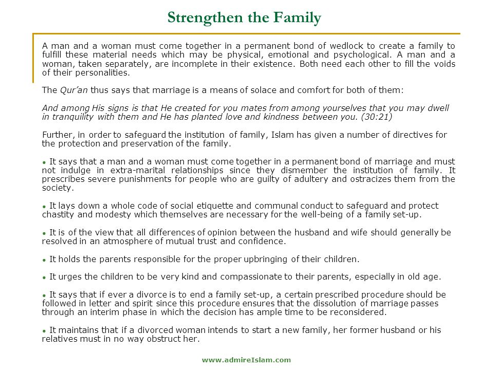 Strengthen the Family