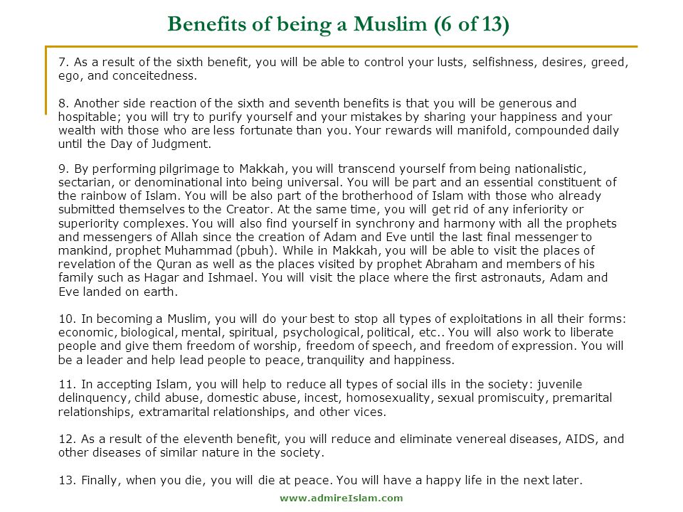 Benefits of being a Muslim (6 of 13)