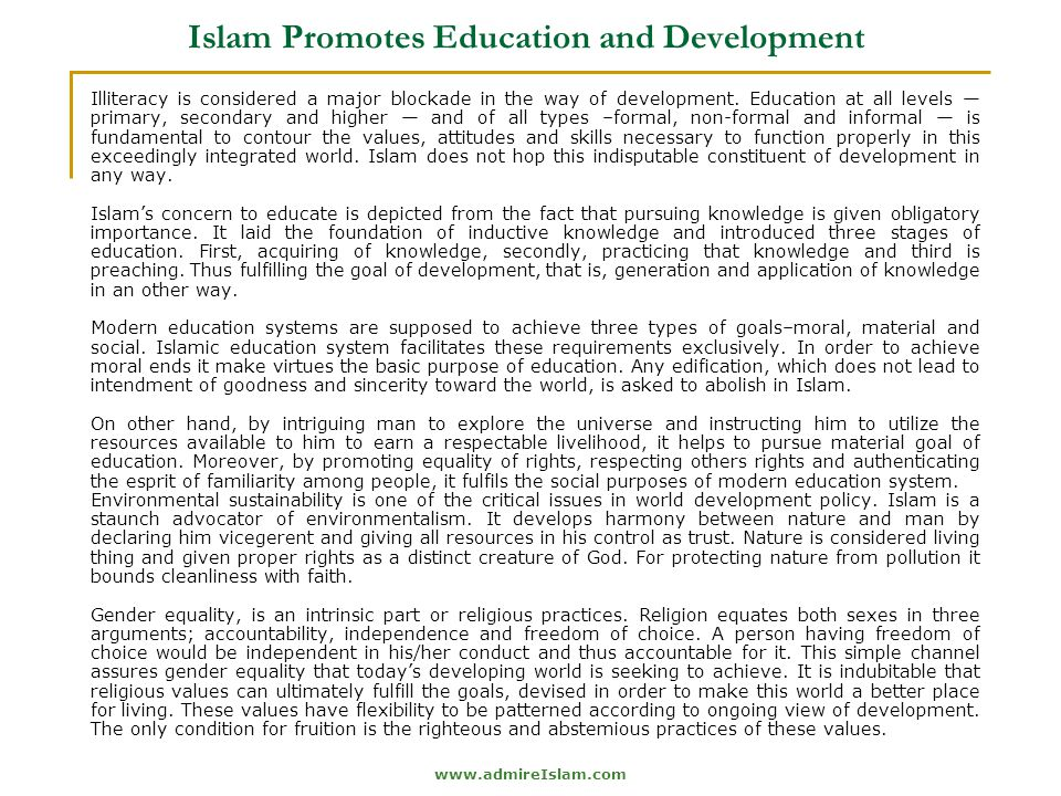 Islam Promotes Education and Development