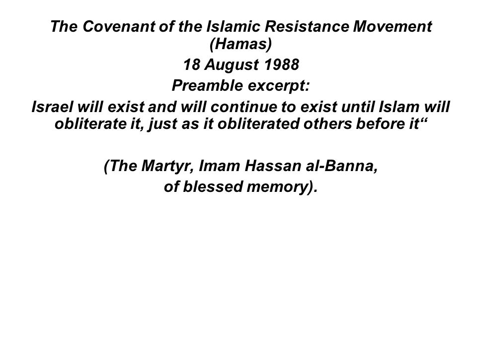 The Covenant of the Islamic Resistance Movement (Hamas) 18 August 1988