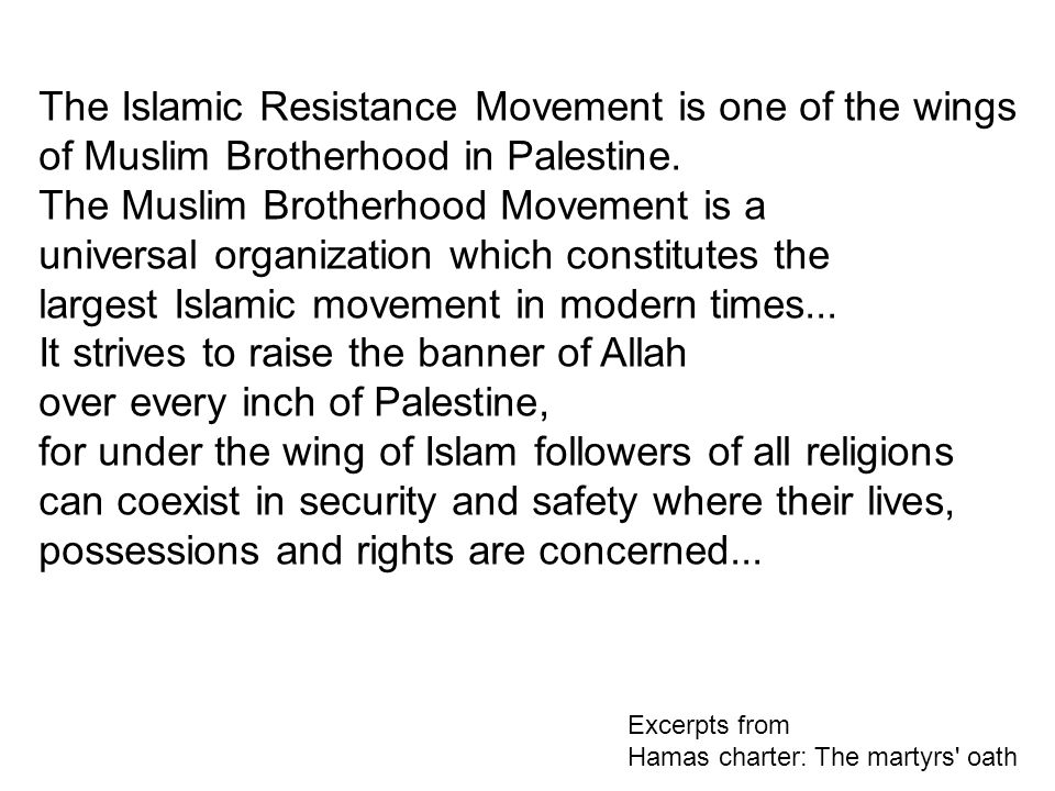 The Islamic Resistance Movement is one of the wings