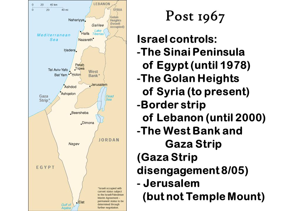 Post 1967 Israel controls: The Sinai Peninsula of Egypt (until 1978)