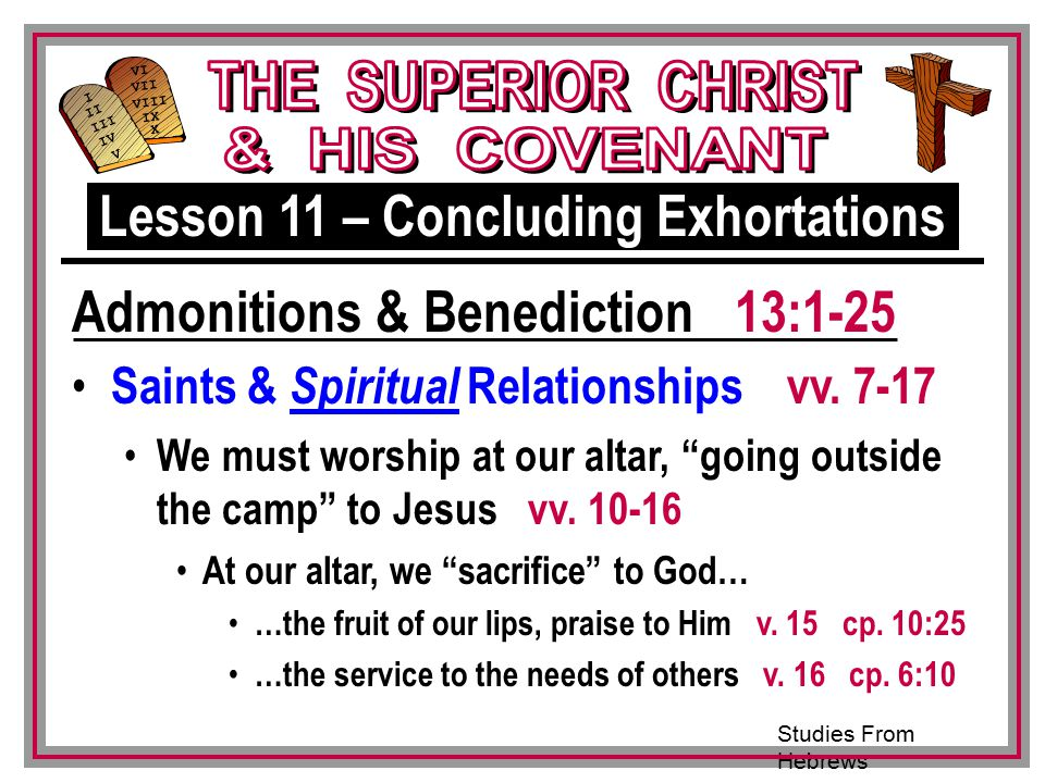 Lesson 11 – Concluding Exhortations