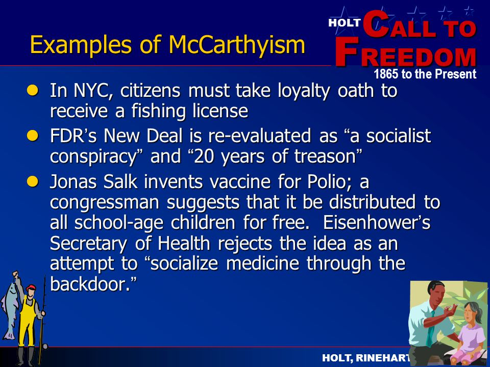 Examples of McCarthyism