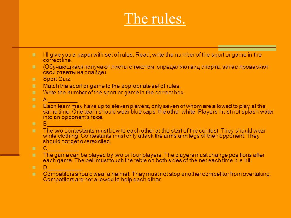 The rules. I'll give you a paper with set of rules. Read, write the number of the sport or game in the correct line.