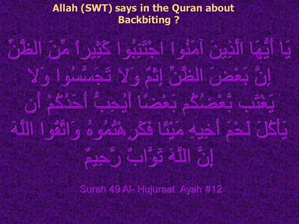 Allah (SWT) says in the Quran about Backbiting