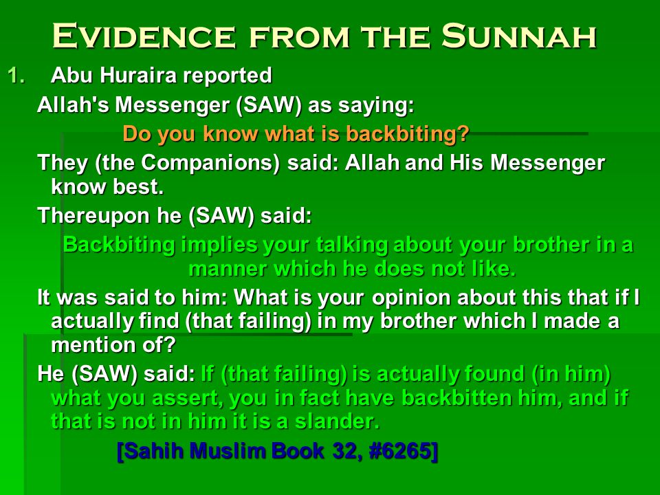 Evidence from the Sunnah