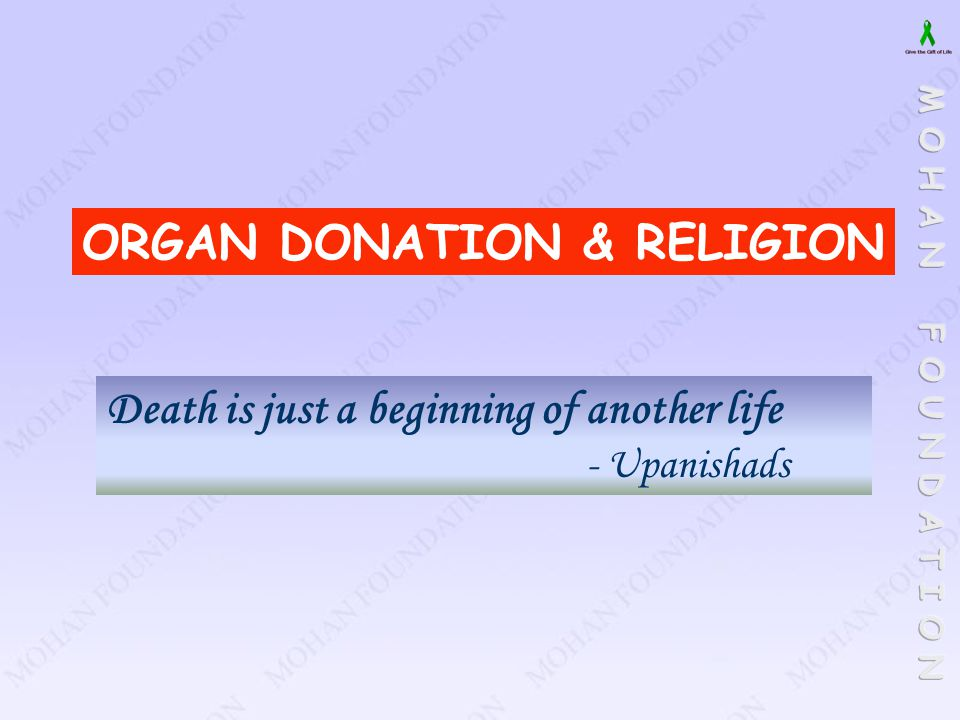 ORGAN DONATION & RELIGION