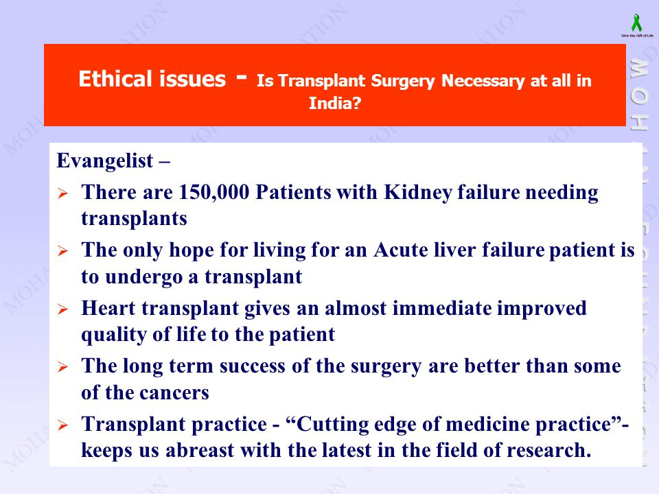 Ethical issues - Is Transplant Surgery Necessary at all in India