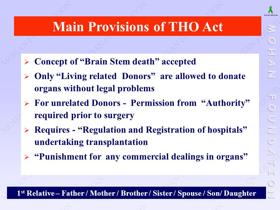 Main Provisions of THO Act