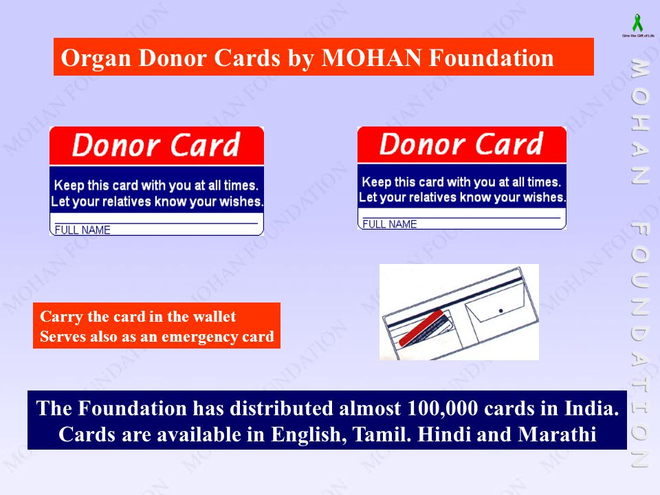 Organ Donor Cards by MOHAN Foundation