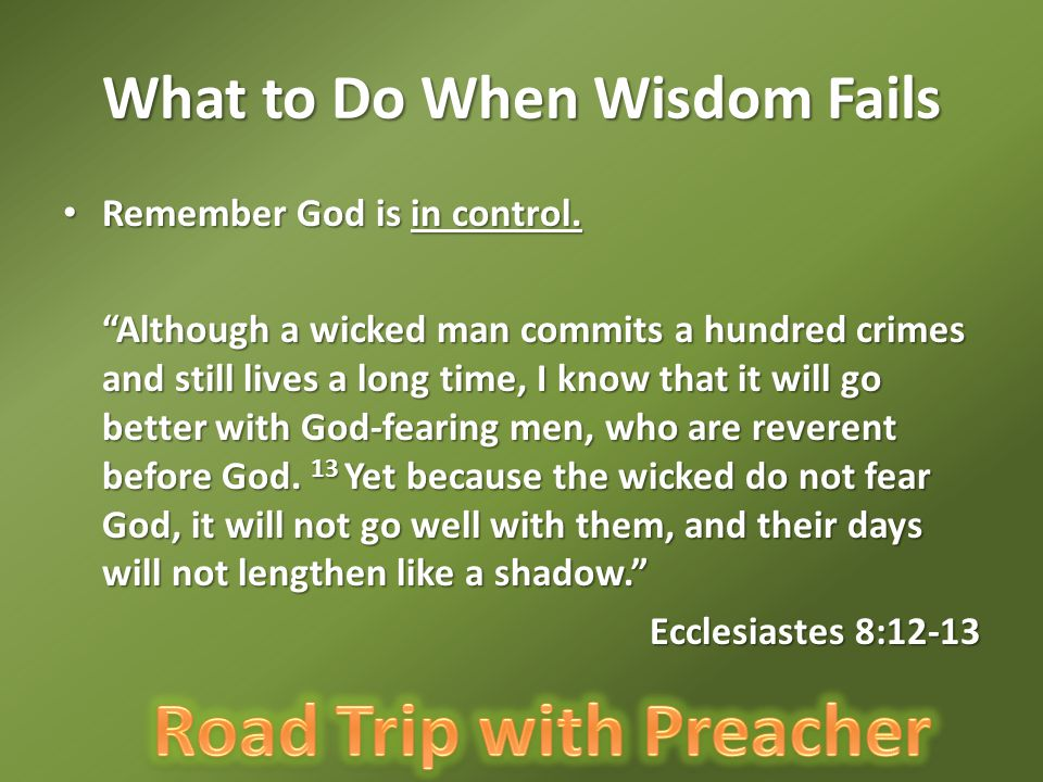 What to Do When Wisdom Fails