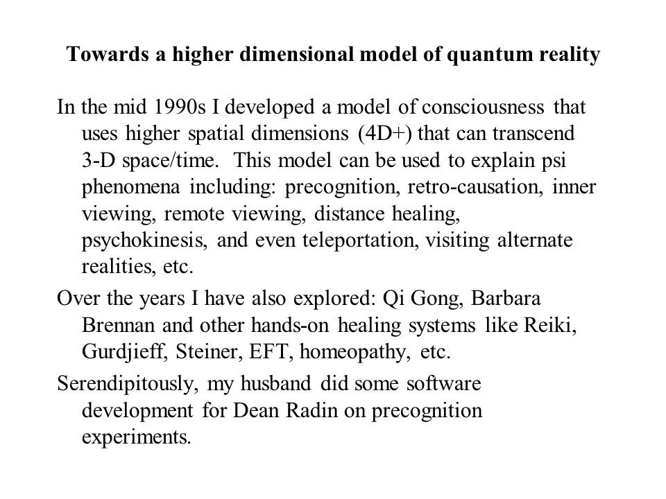 Towards a higher dimensional model of quantum reality