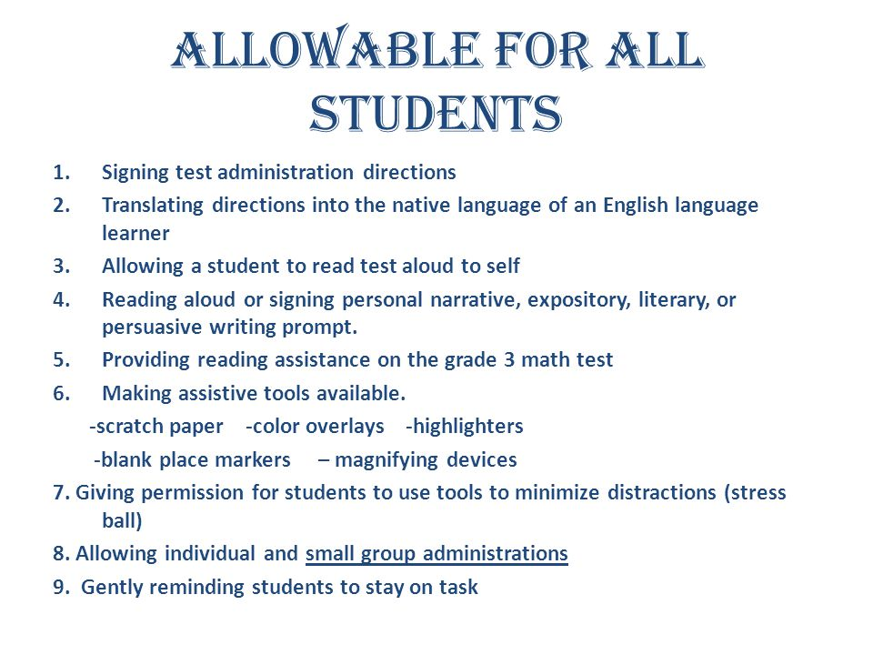 Allowable for all Students