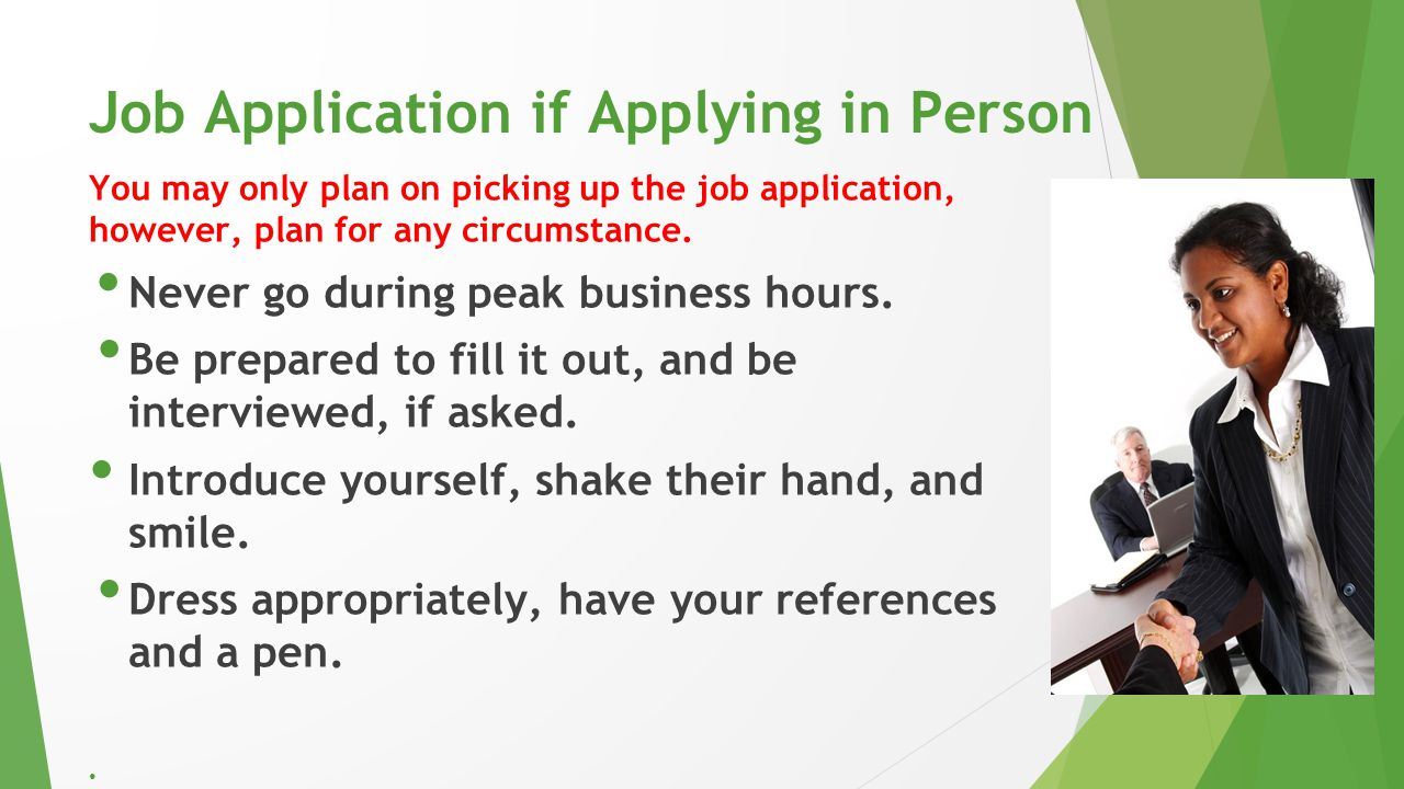 Job Application if Applying in Person
