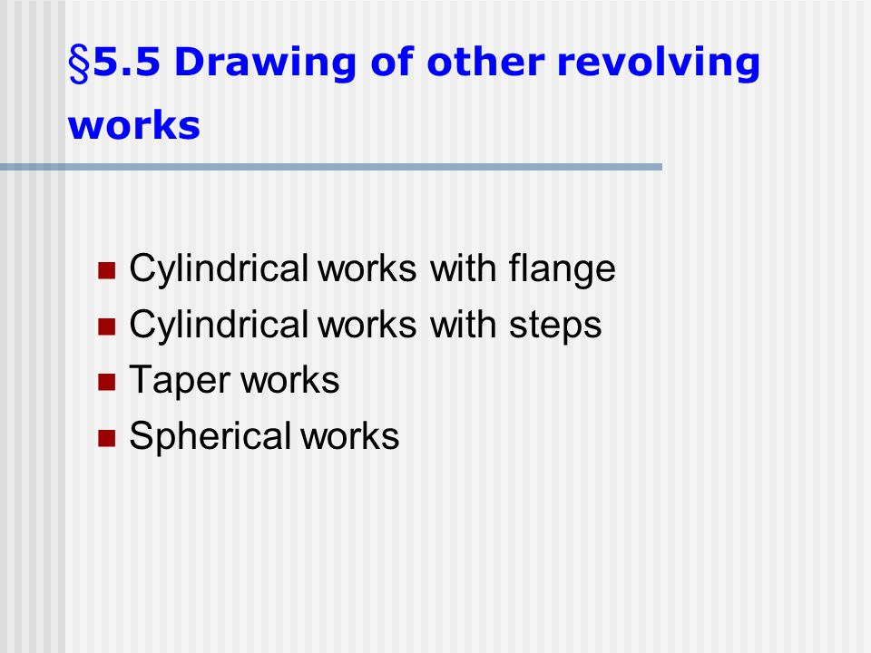 §5.5 Drawing of other revolving works