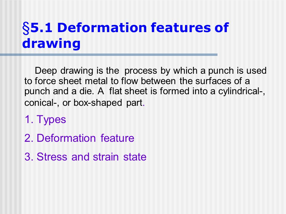 §5.1 Deformation features of drawing