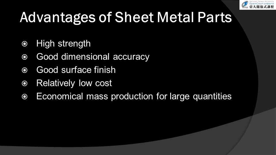Advantages of Sheet Metal Parts