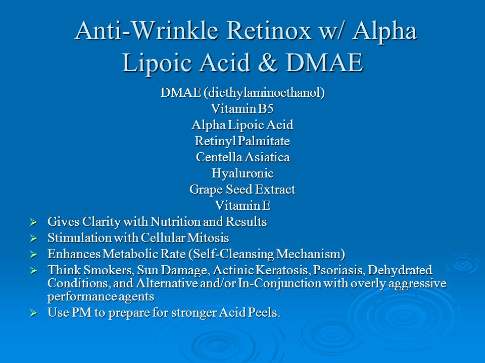 Anti-Wrinkle Retinox w/ Alpha Lipoic Acid & DMAE