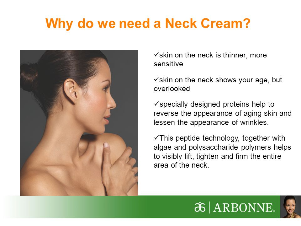 Why do we need a Neck Cream
