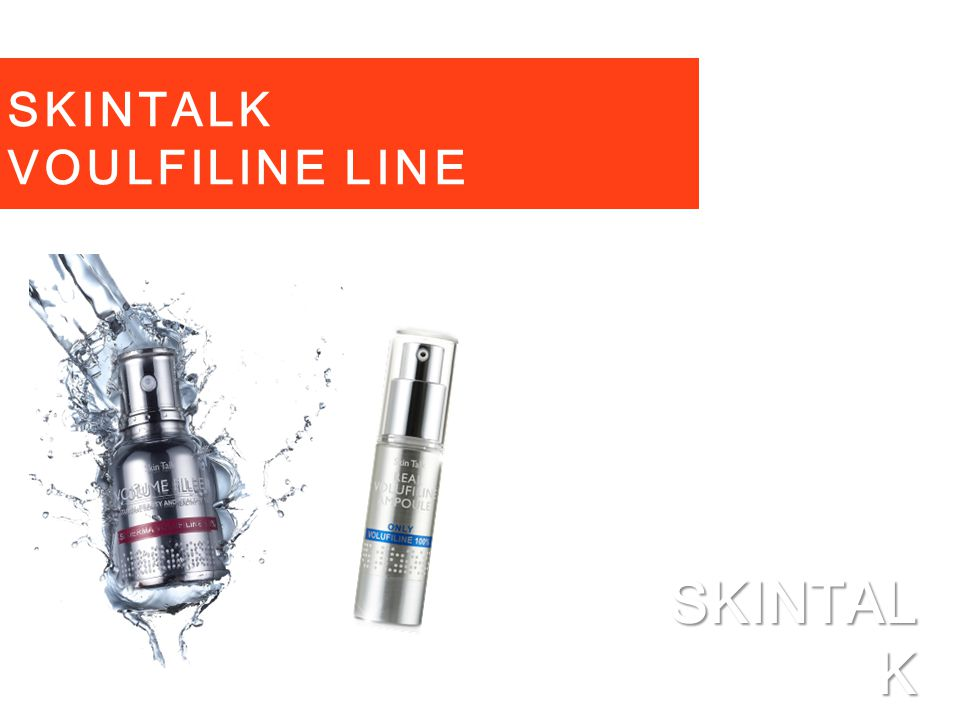 SKINTALK VOULFILINE LINE SKINTALK