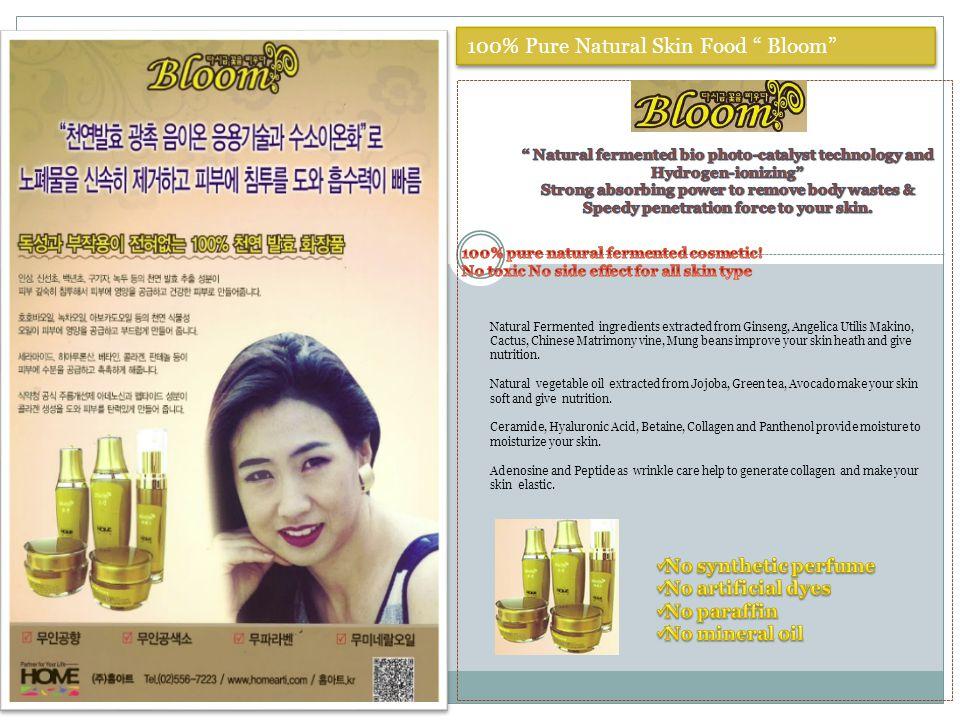 100% Pure Natural Skin Food Bloom