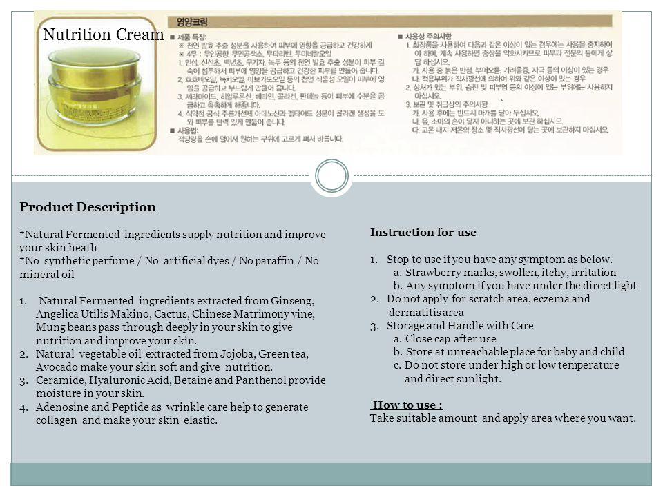 Nutrition Cream Product Description