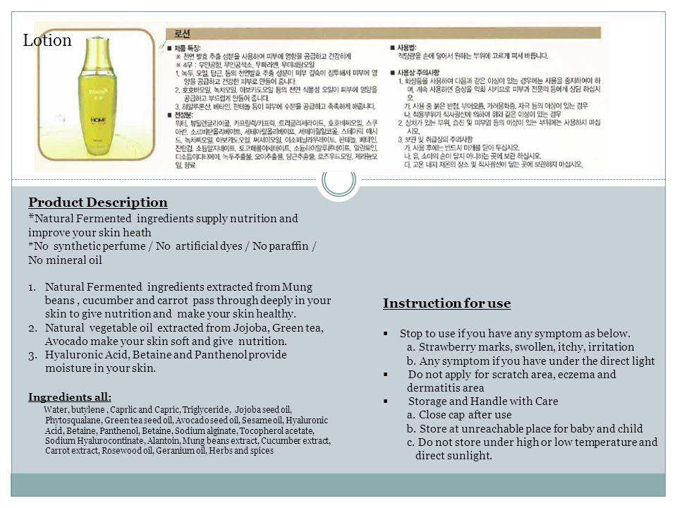 Lotion Product Description