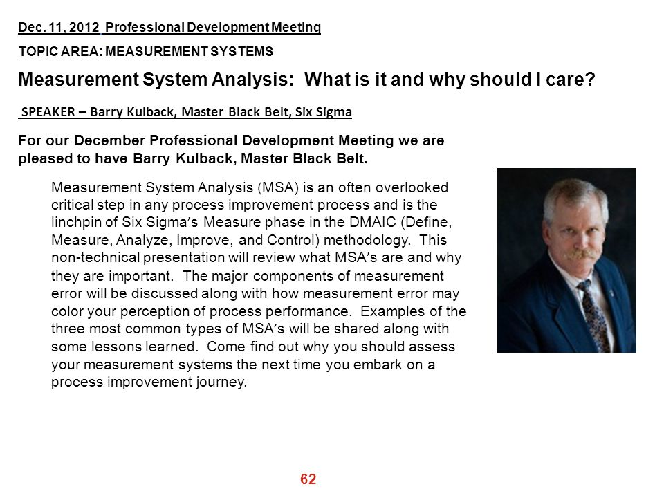 Measurement System Analysis: What is it and why should I care