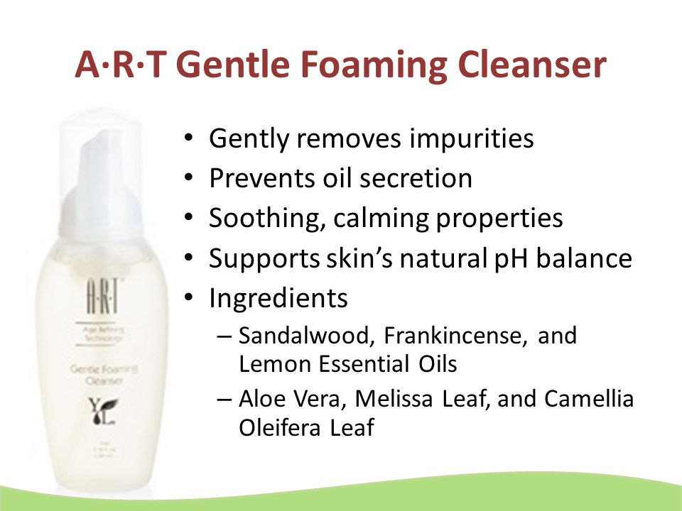 A·R·T Gentle Foaming Cleanser