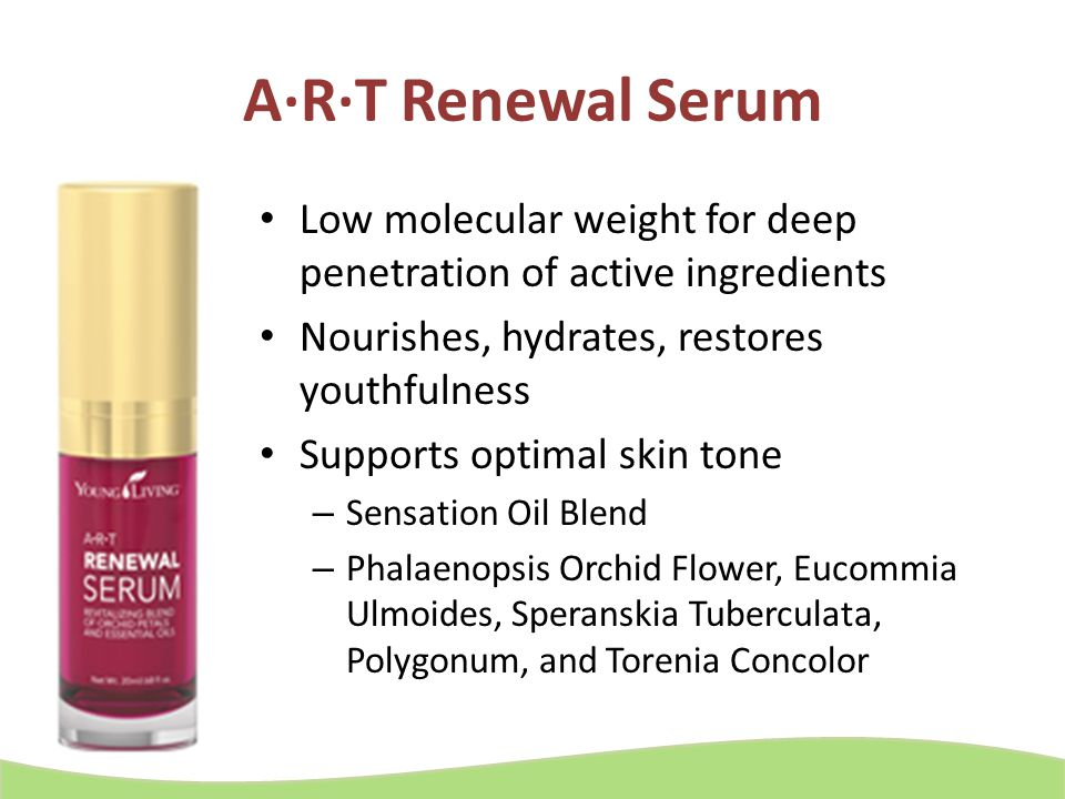 A·R·T Renewal Serum Low molecular weight for deep penetration of active ingredients. Nourishes, hydrates, restores youthfulness.