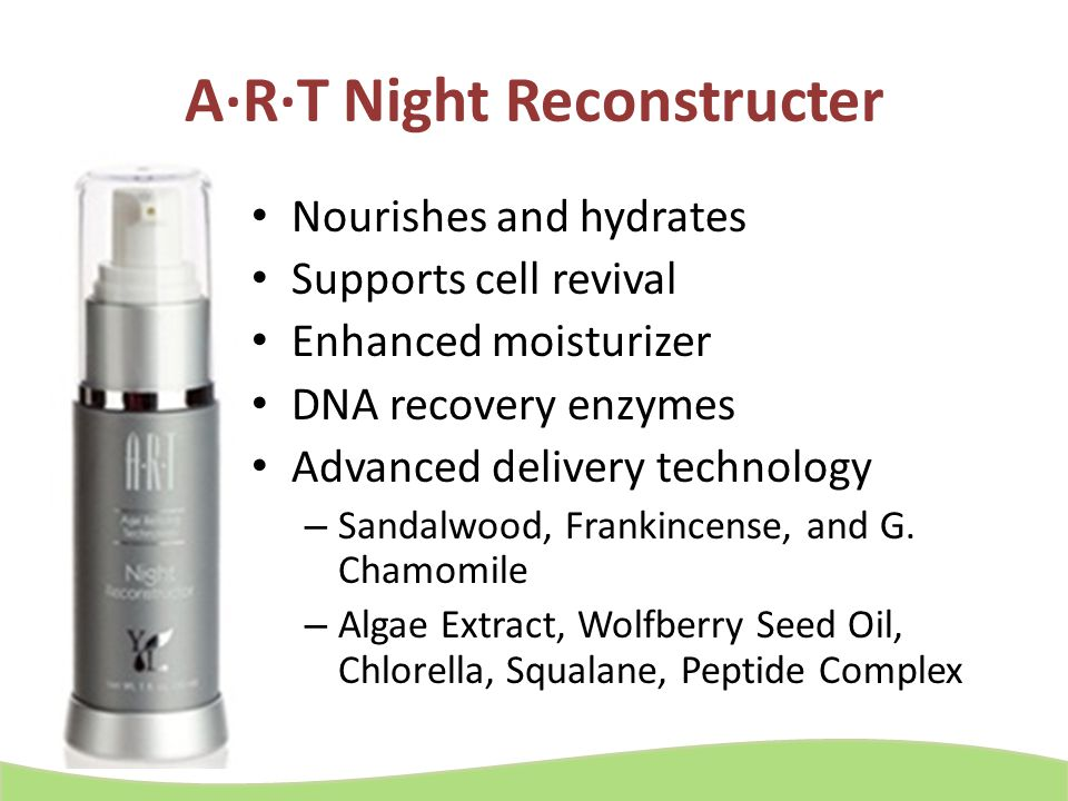 A·R·T Night Reconstructer