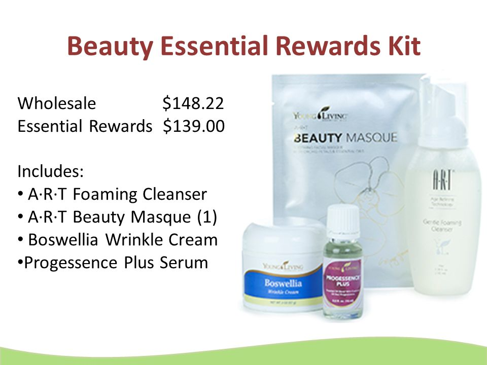 Beauty Essential Rewards Kit