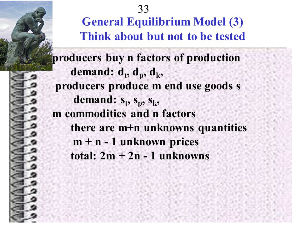 General Equilibrium Model (3) Think about but not to be tested