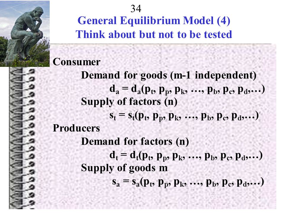 General Equilibrium Model (4) Think about but not to be tested