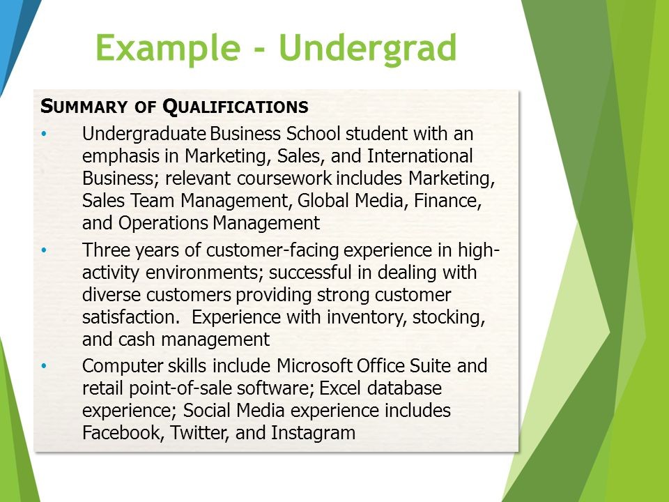 Example - Undergrad Summary of Qualifications