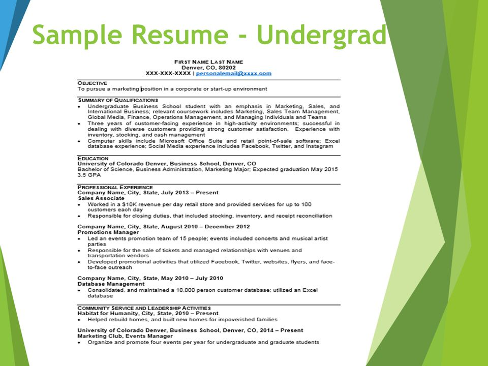 Sample Resume - Undergrad