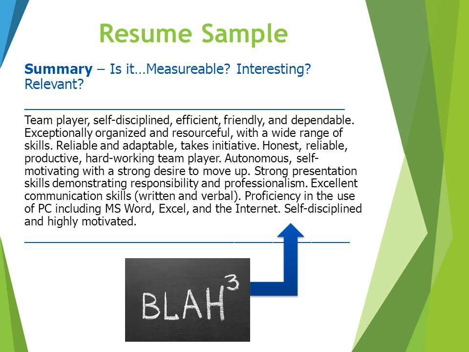 practical advice for your job search ppt download