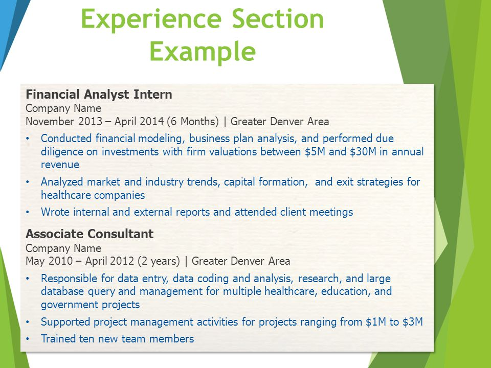 Experience Section Example