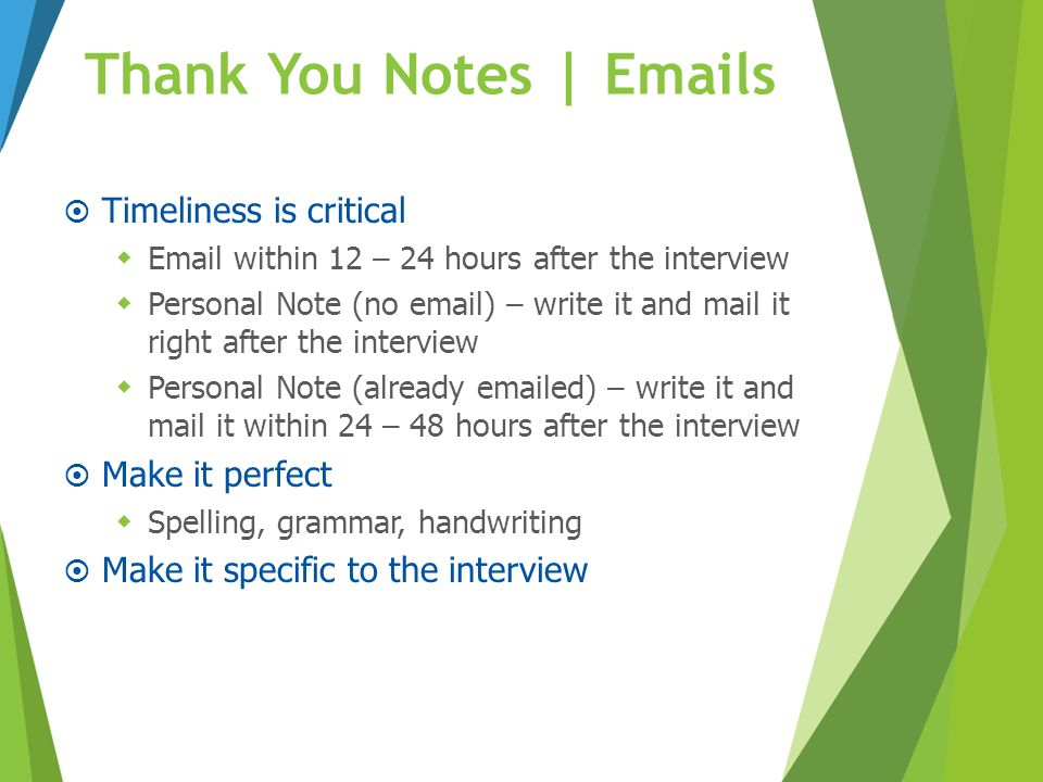 Thank You Notes | Emails