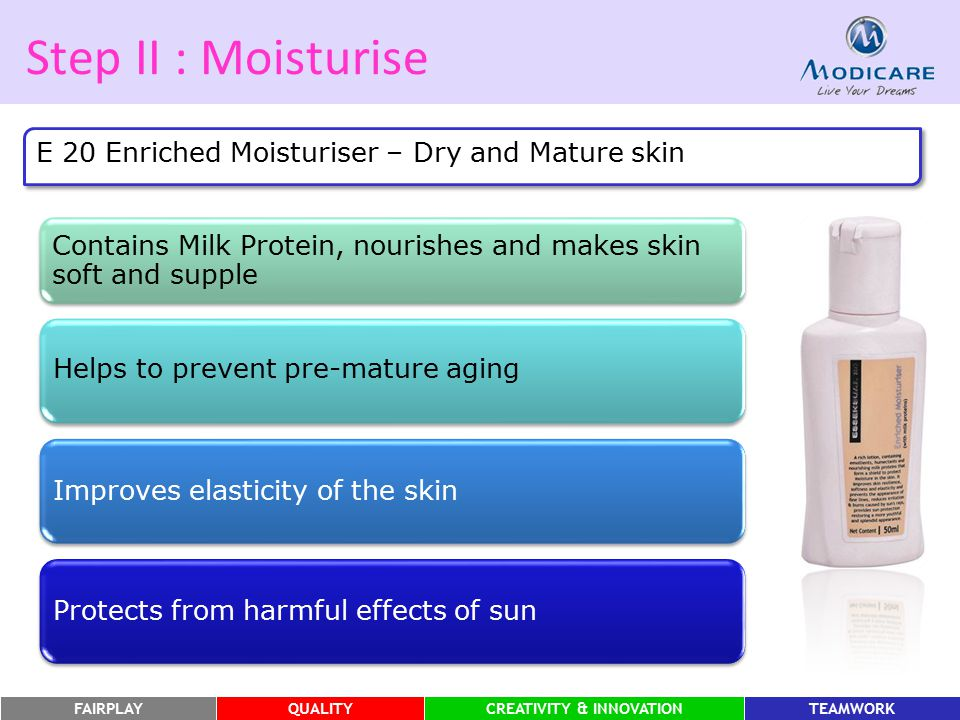 Step II : Moisturise E 20 Enriched Moisturiser – Dry and Mature skin