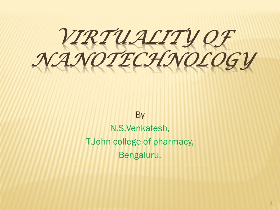 Virtuality of Nanotechnology