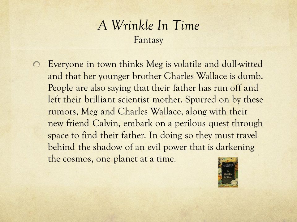 A Wrinkle In Time Fantasy