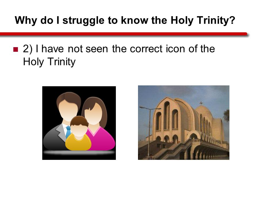 Why do I struggle to know the Holy Trinity