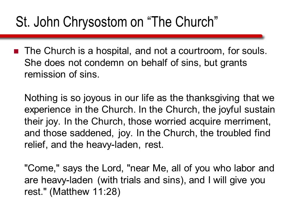 St. John Chrysostom on The Church