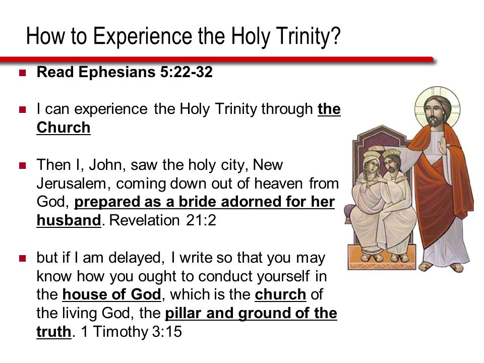 How to Experience the Holy Trinity