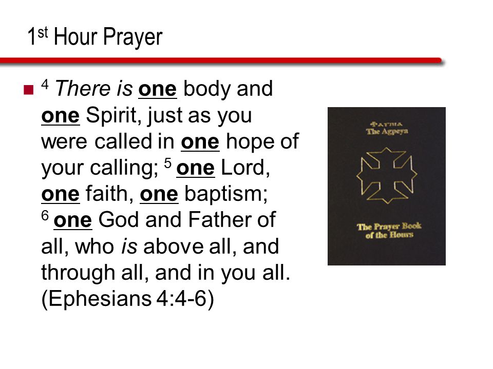 1st Hour Prayer