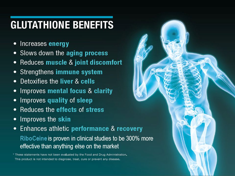 • The human body is heavily reliant upon glutathione, and the benefits of optimized levels of glutathione have profound impacts on your daily life and long-term health.
